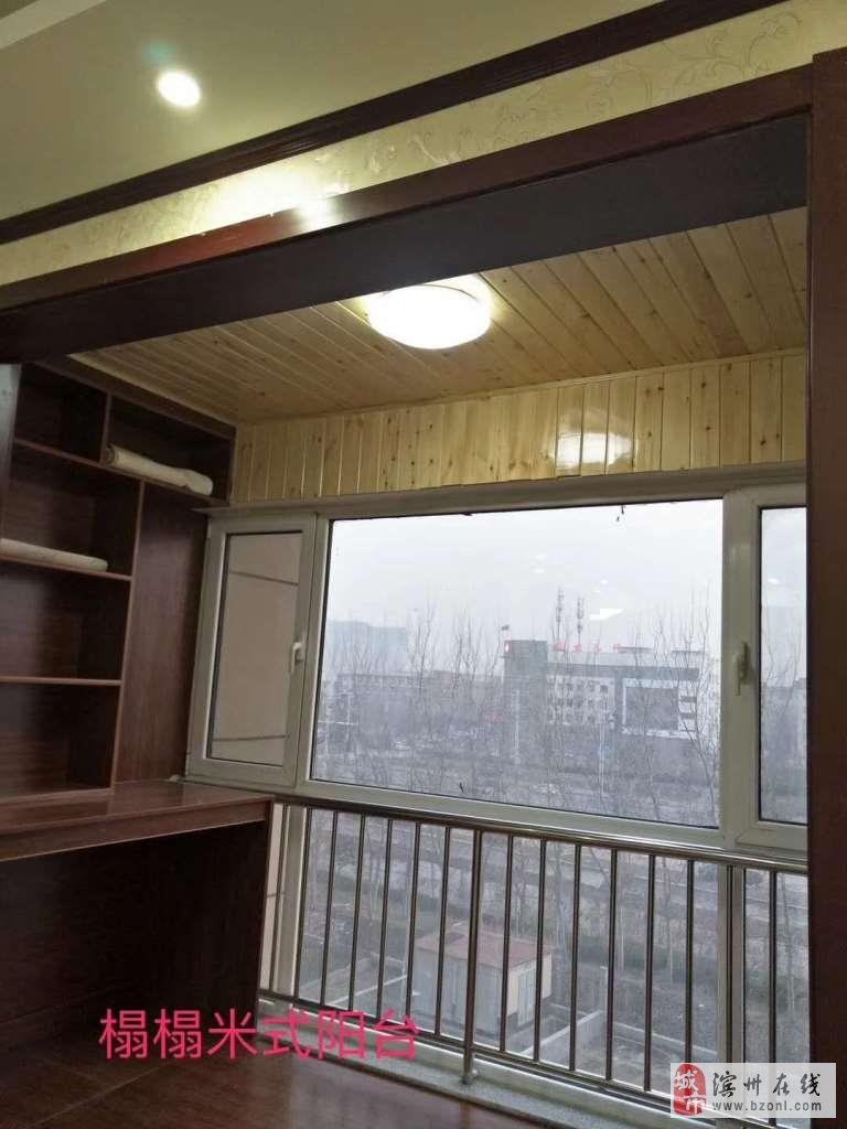 新高都居住小区1室2厅1卫80万元