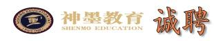 富顺县神墨教育培训中心