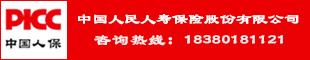 中国人民人寿保险股份有限公司