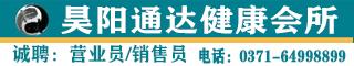 河南昊阳通达医疗科技发展有限公司