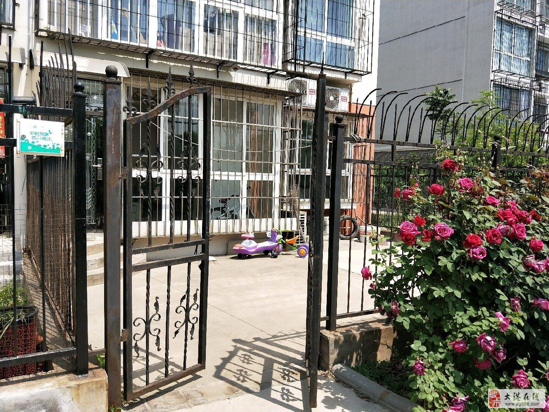 出售:福华里一楼带院,98平142万稀缺!