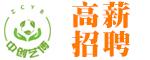 湖北中创艺博文化艺术服务有限公司