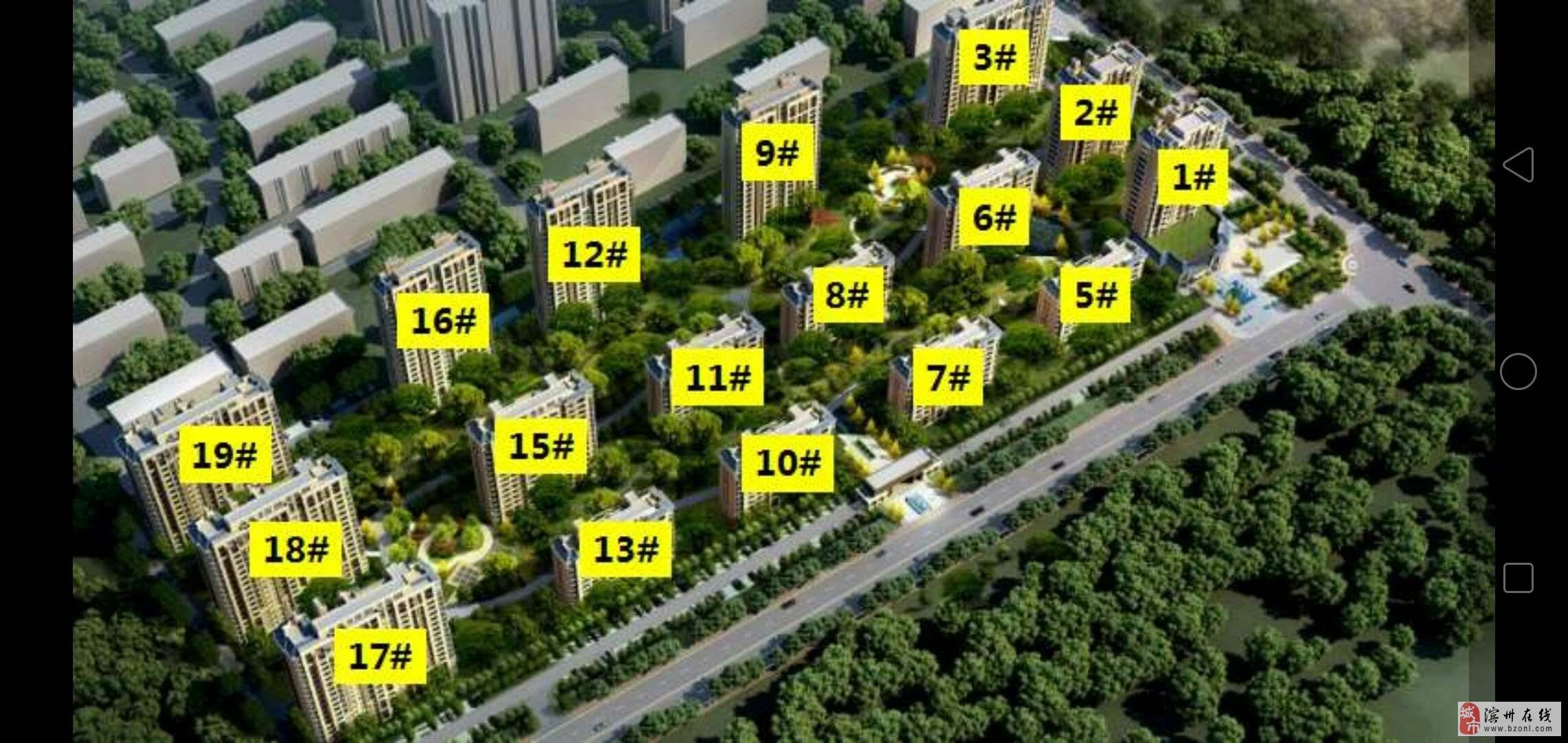 东湖宝瑞3室2厅2卫85万元