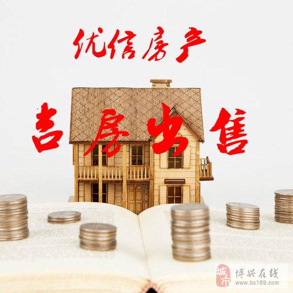 04406渤海锦绣城4室2厅2卫280万元