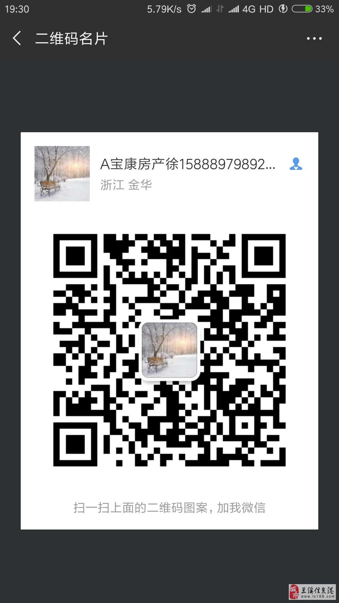 中梁国际店面2楼2底上证192平实用230平