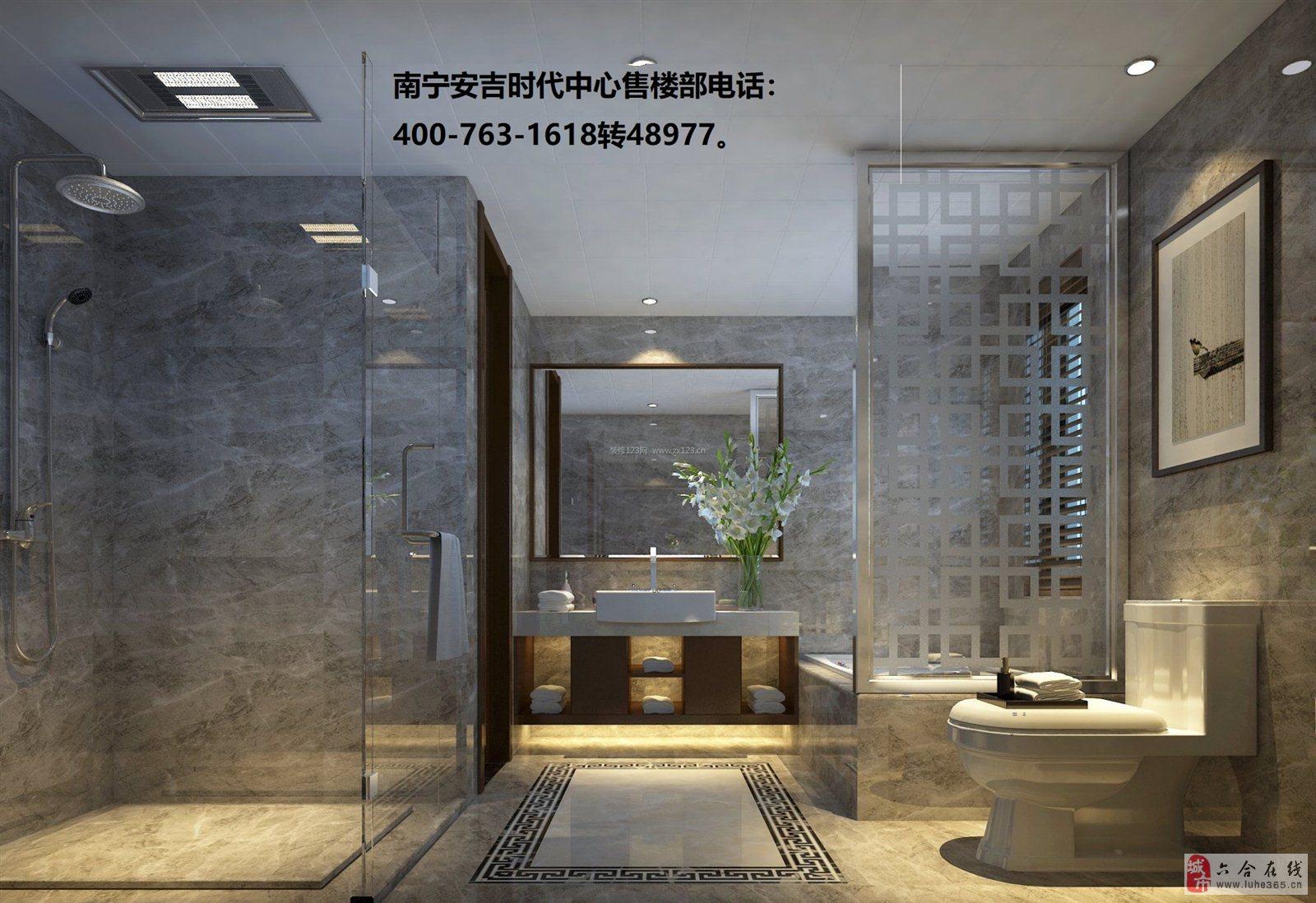 南宁安吉时代中心团购处楼盘报名入口!!!