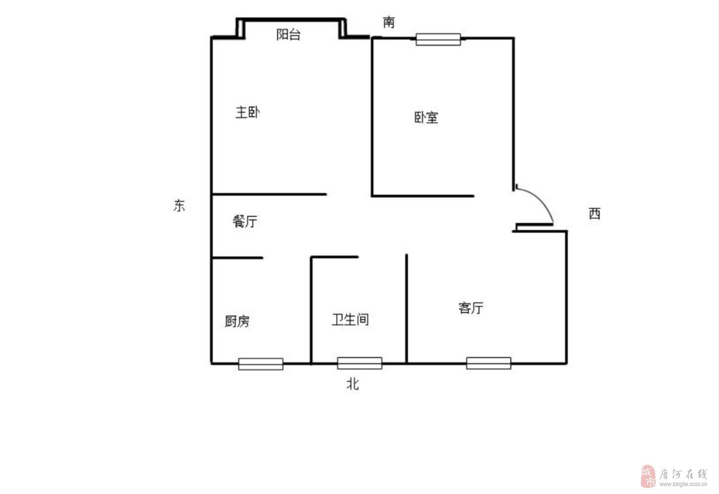 創業家園A區2室2廳1衛33萬元