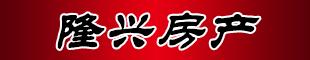 大发快3隆兴房产营销策划有�z限公司