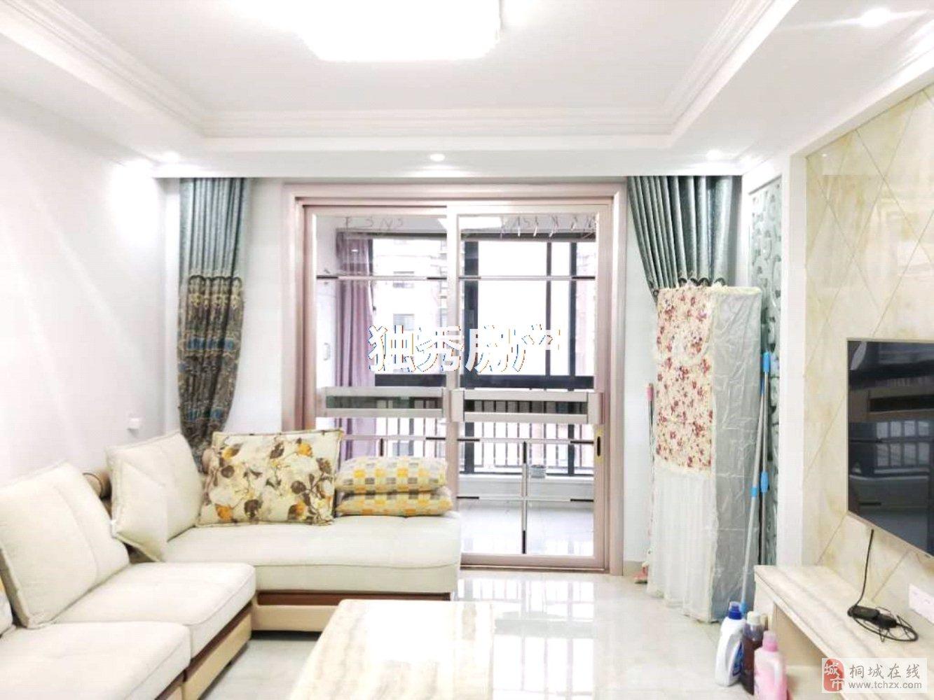 新东方世纪城花园洋房精装三室楼层适中
