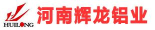 河南辉龙铝业股份有限澳门葡京网站