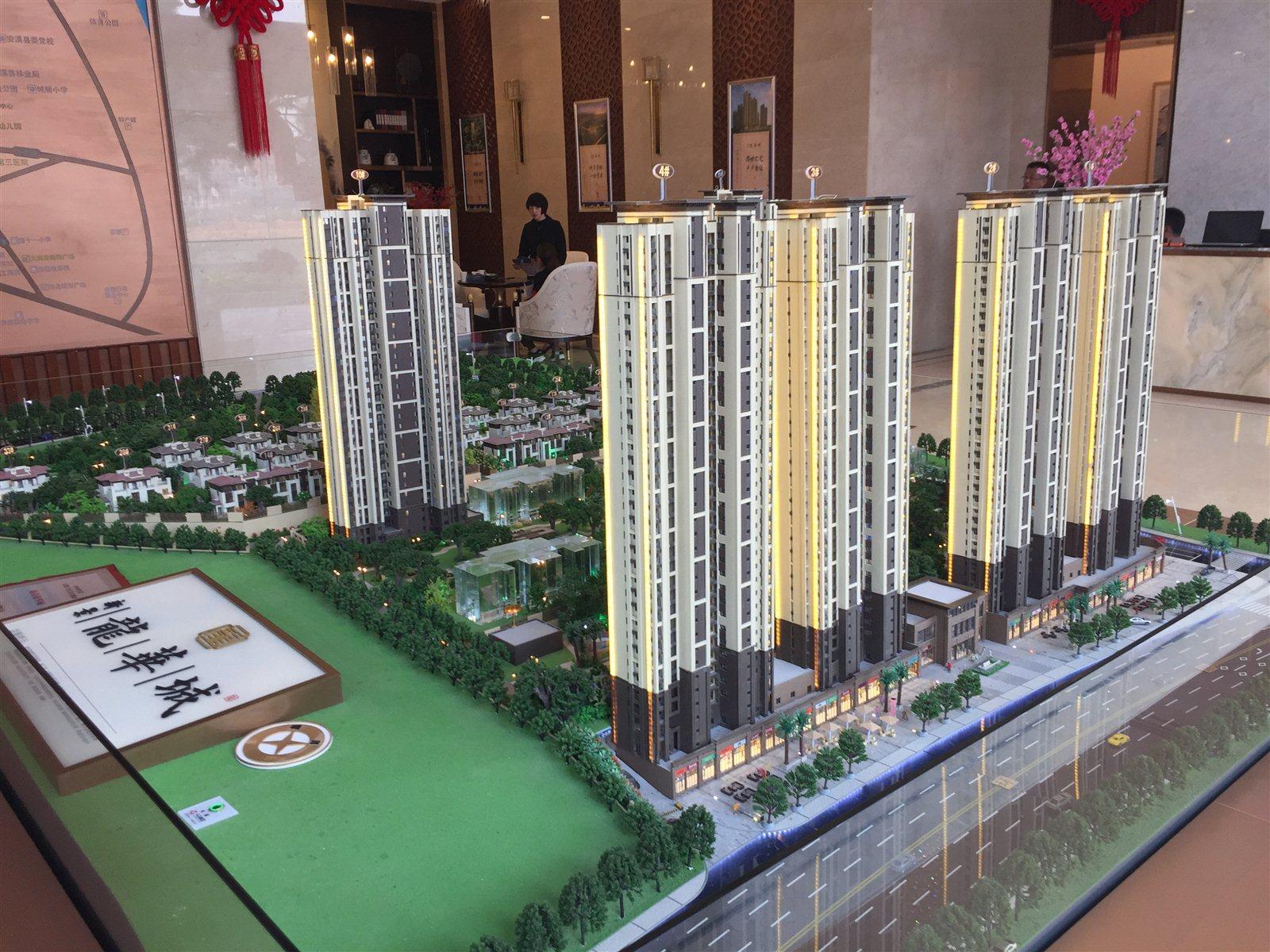 【安溪二手房】新景龙华城商品房出售|个人房产急售