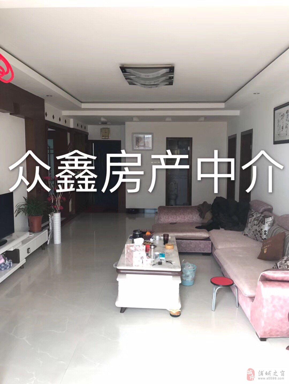 怡源C区(光明读书)3楼,房子121平,3室2厅2卫