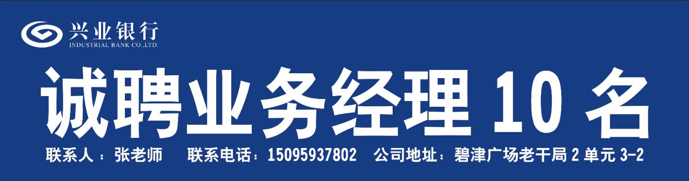 兴业银行信用卡重庆分中心驻酉阳办公室