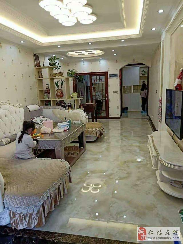 仁怀盛世龙城3室1厅1卫75.8万元