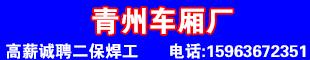 青州市全旺����S