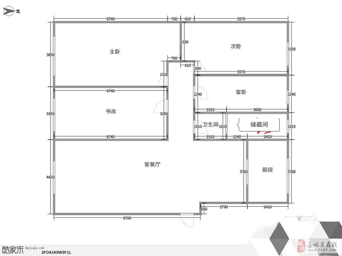 紫轩花苑一期4室2厅1卫156平五楼装修带家具家电出售