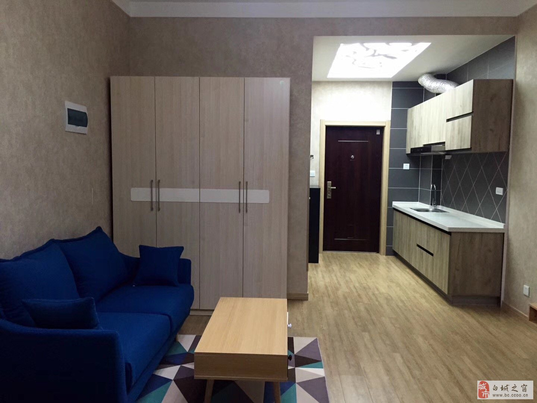 四季华城·精装公寓投资房1室1厅1卫33万元