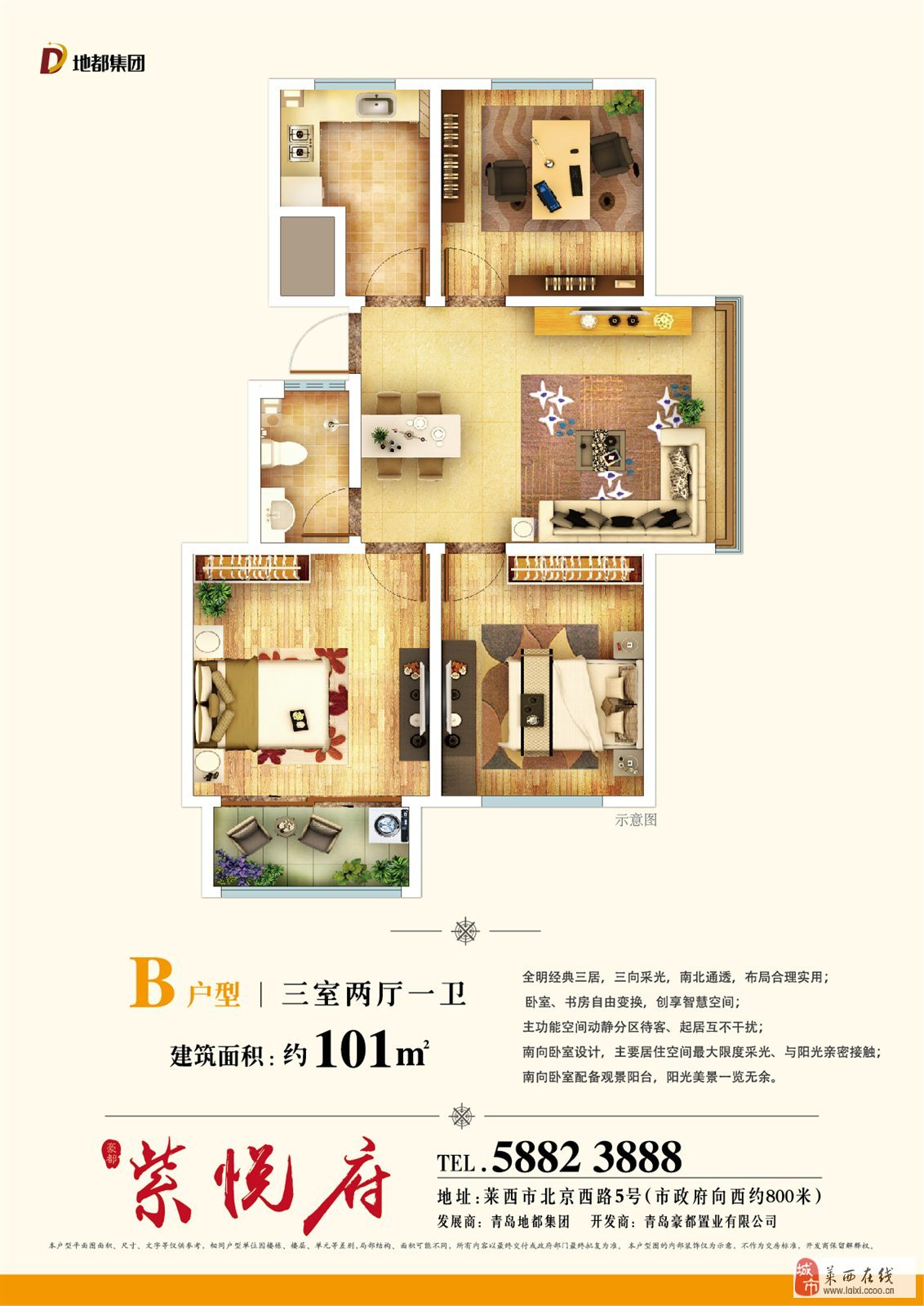 紫悅府一期小高層78.8萬元9樓帶閣樓