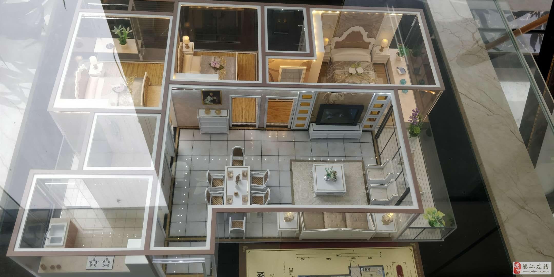 中京国际社区3室2厅2卫40万元