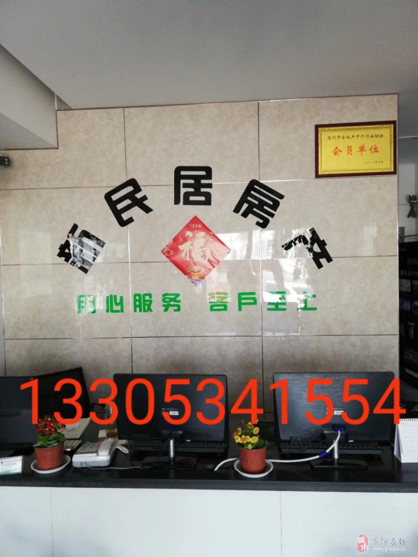 大魏新村电梯房5楼3室2厅1卫带储藏室79万元