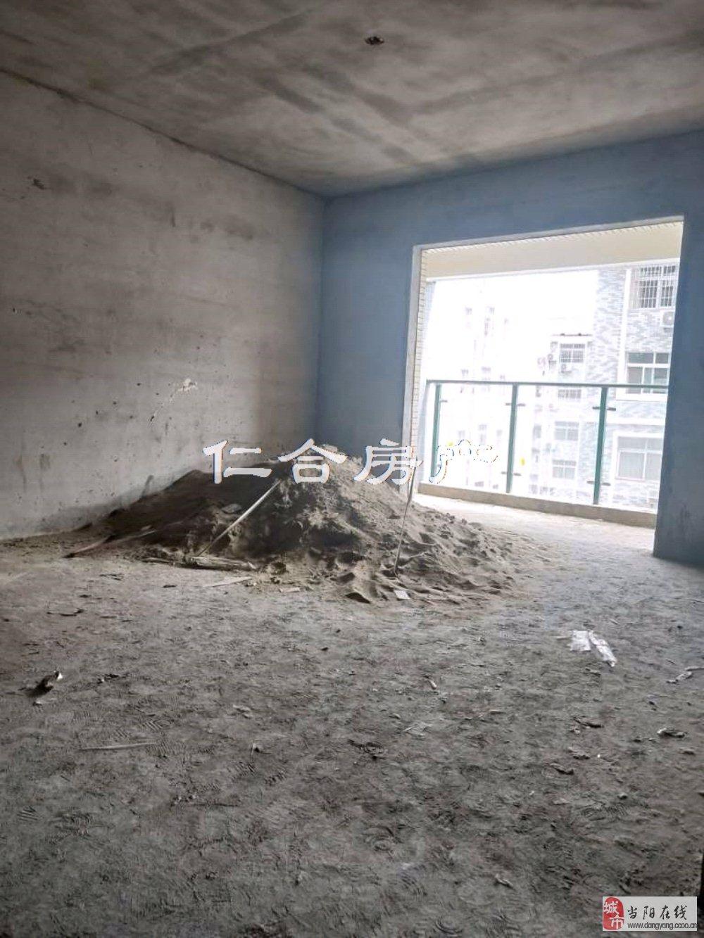 香榭水岸大2房現僅售45.8w