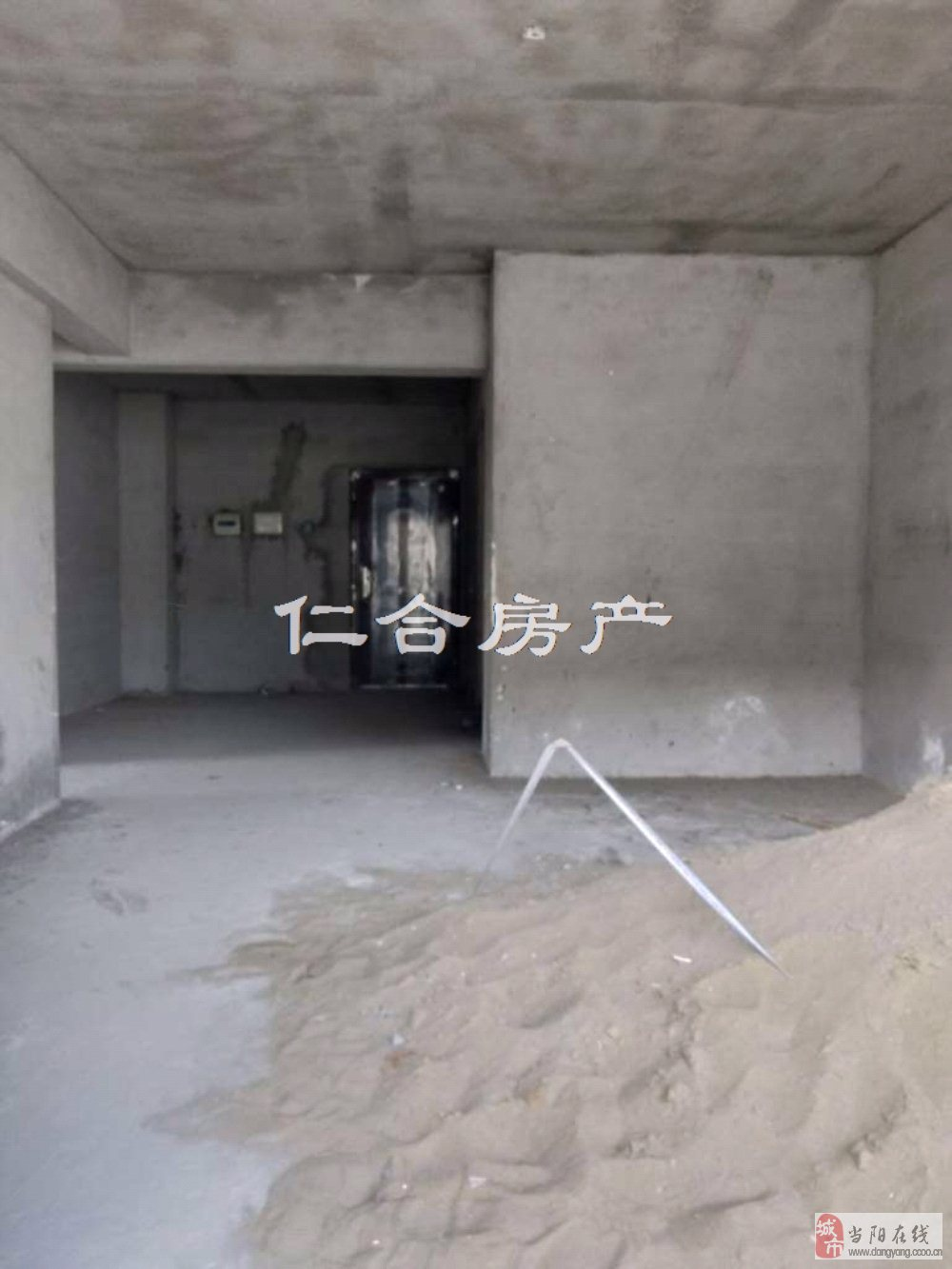 香榭水岸毛坯2房僅售45.8萬元