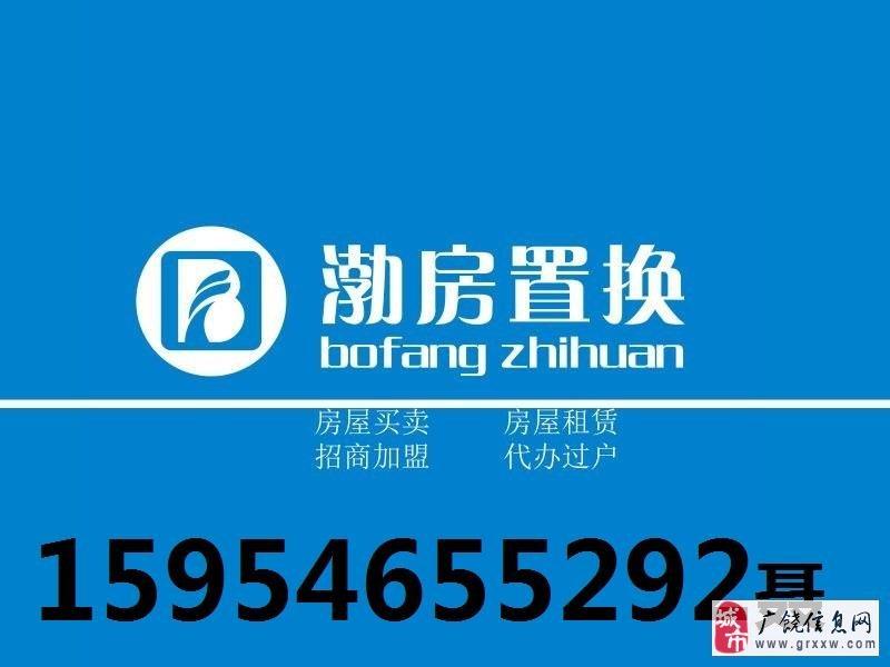 錦湖家園106平7樓電梯房,帶車位+儲藏62萬元