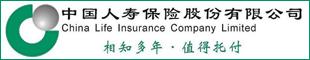 中国人寿综合金融售后服务中心