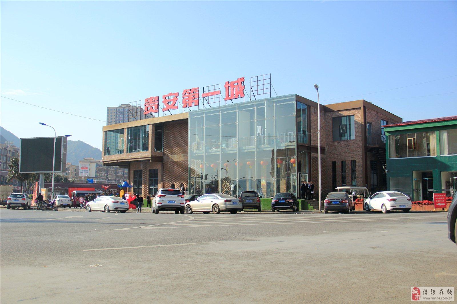 平坝贵安新区核心区第一城
