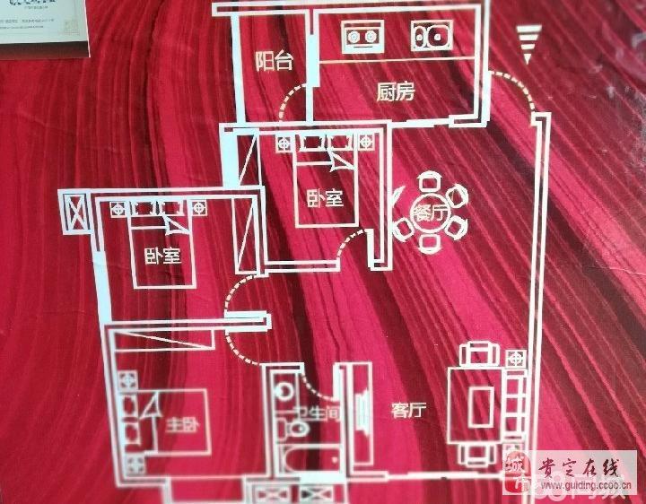 贵定华亿盛世广场3室2厅1卫32.7万元