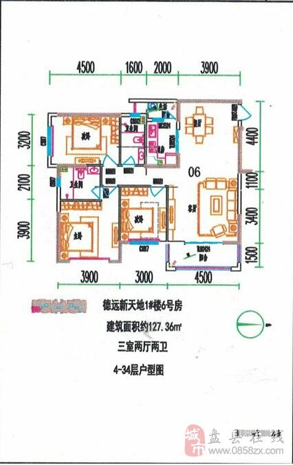 德远新天地中心地带3室2厅2卫65万元