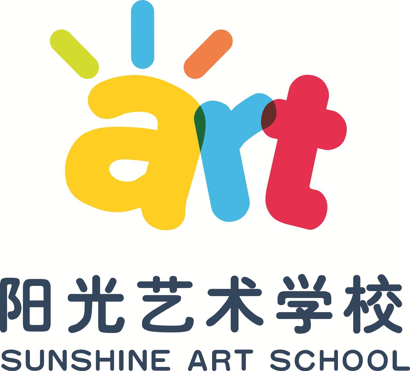金沙平台网址县阳光文化艺术学校