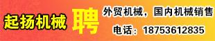 青州市起�P�C械有限公司