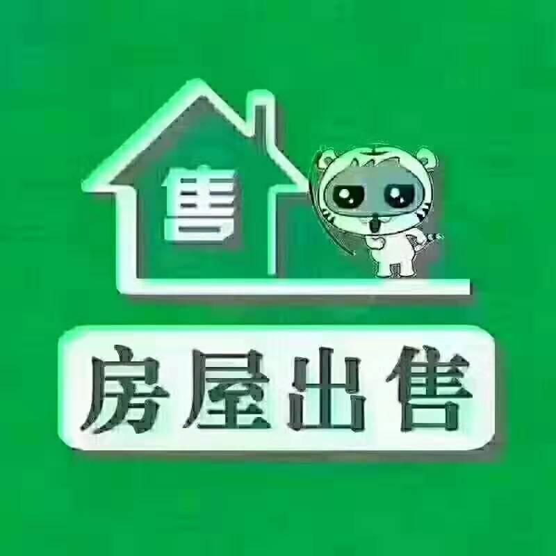 凤山学府4室2厅2卫203万元