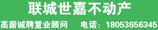 青州市�城世嘉房�a�I�N中心