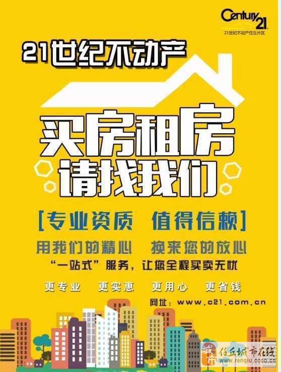 bwin必赢手机版官网市庆丰花园3室2厅2卫150万元