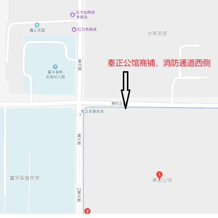 秦正公馆临街门面,商铺底商共两层,86万元
