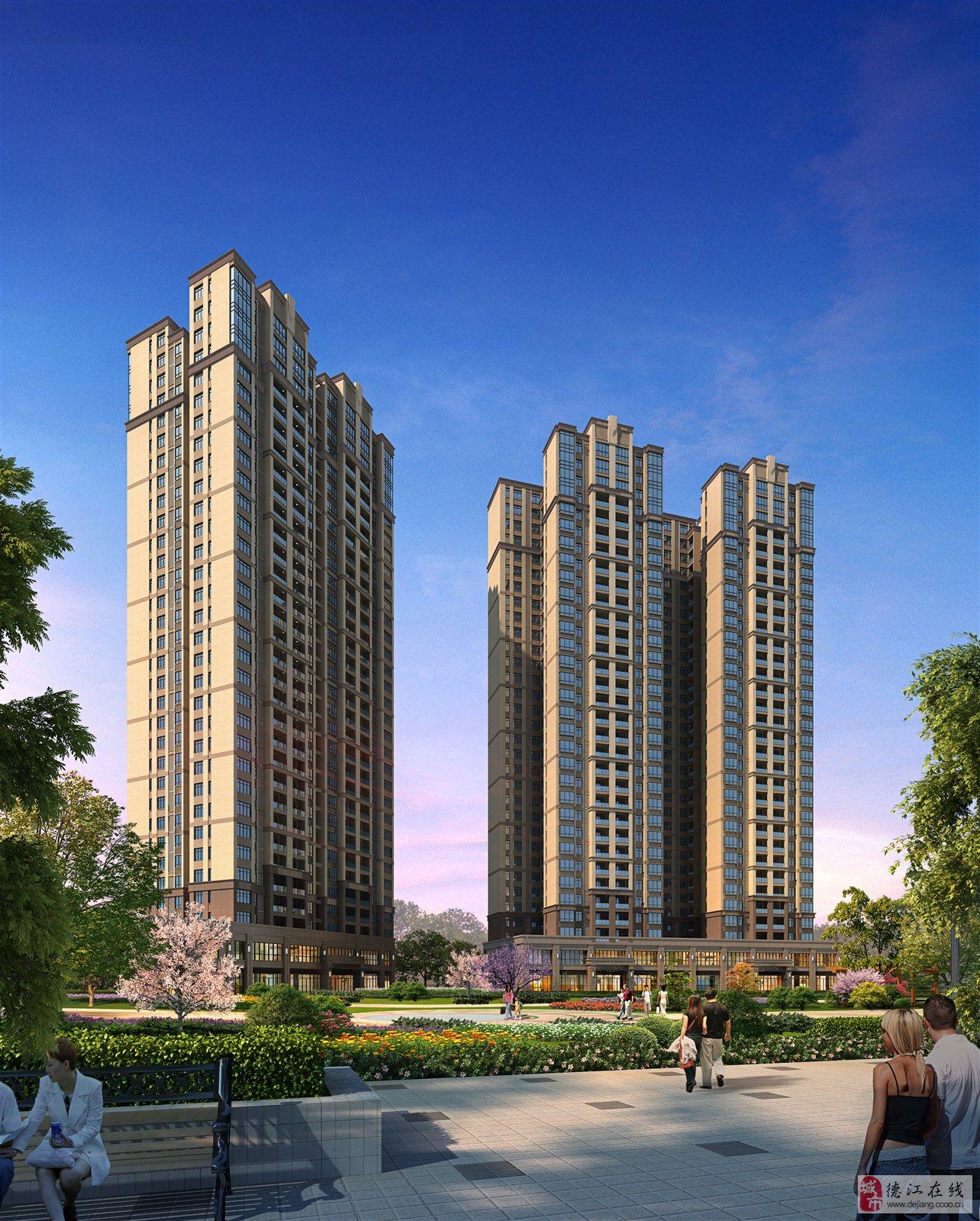 中京国际盛大开盘 朝公园 视野开阔风景如画 生活便利