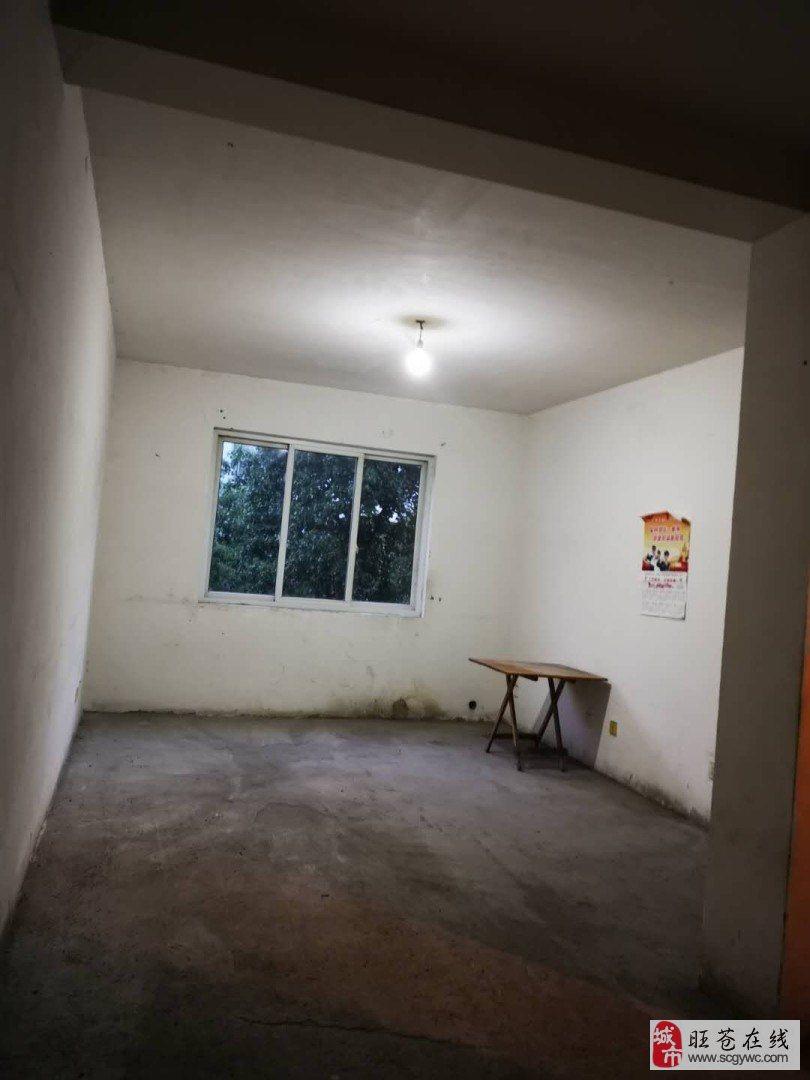 旺苍756小区3室2厅1卫21.5万元