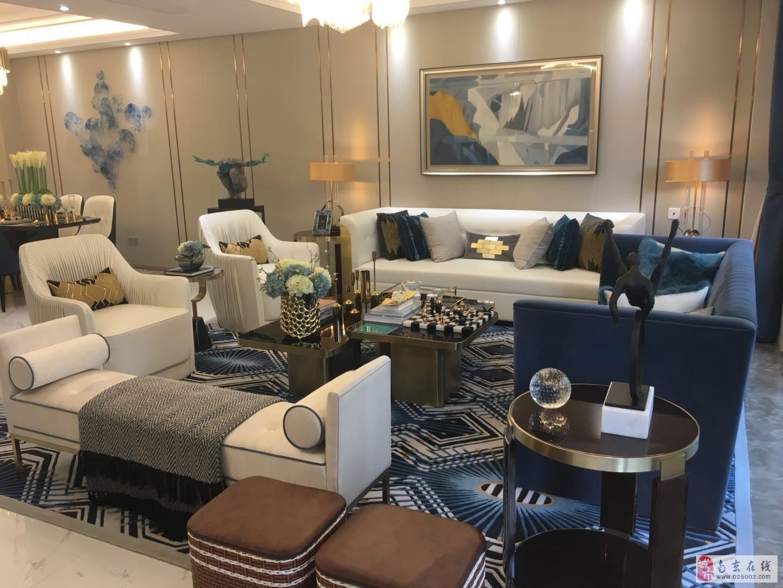 东原亲山4室2厅2卫291万元