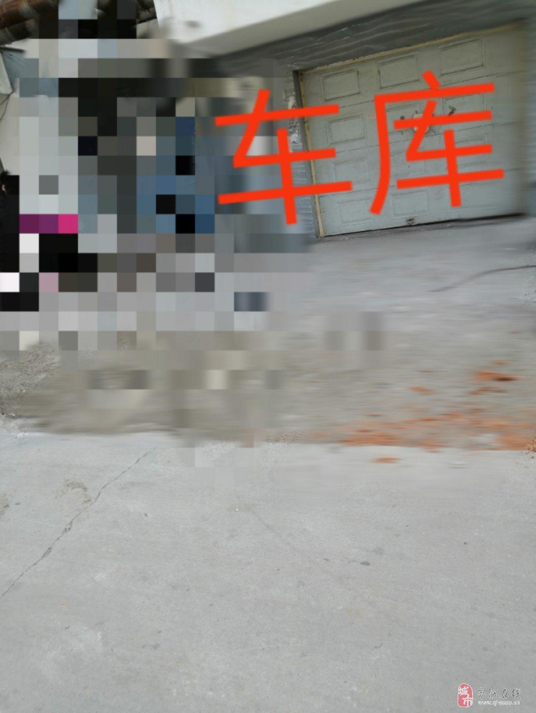【好户型】永乐小区 3室2厅1卫带车库
