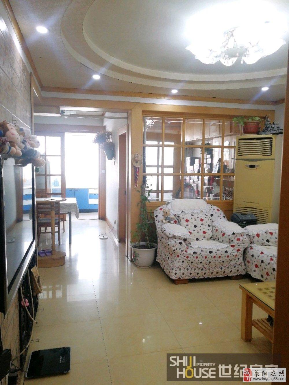 河东小区3室2厅1卫59.8万元