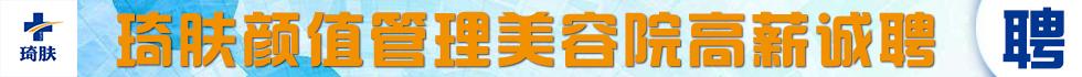 河南琦�w生物科技有限公司中牟店