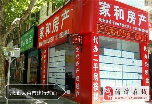 (358)茶乡广场驼街3室2厅2卫52.8万元