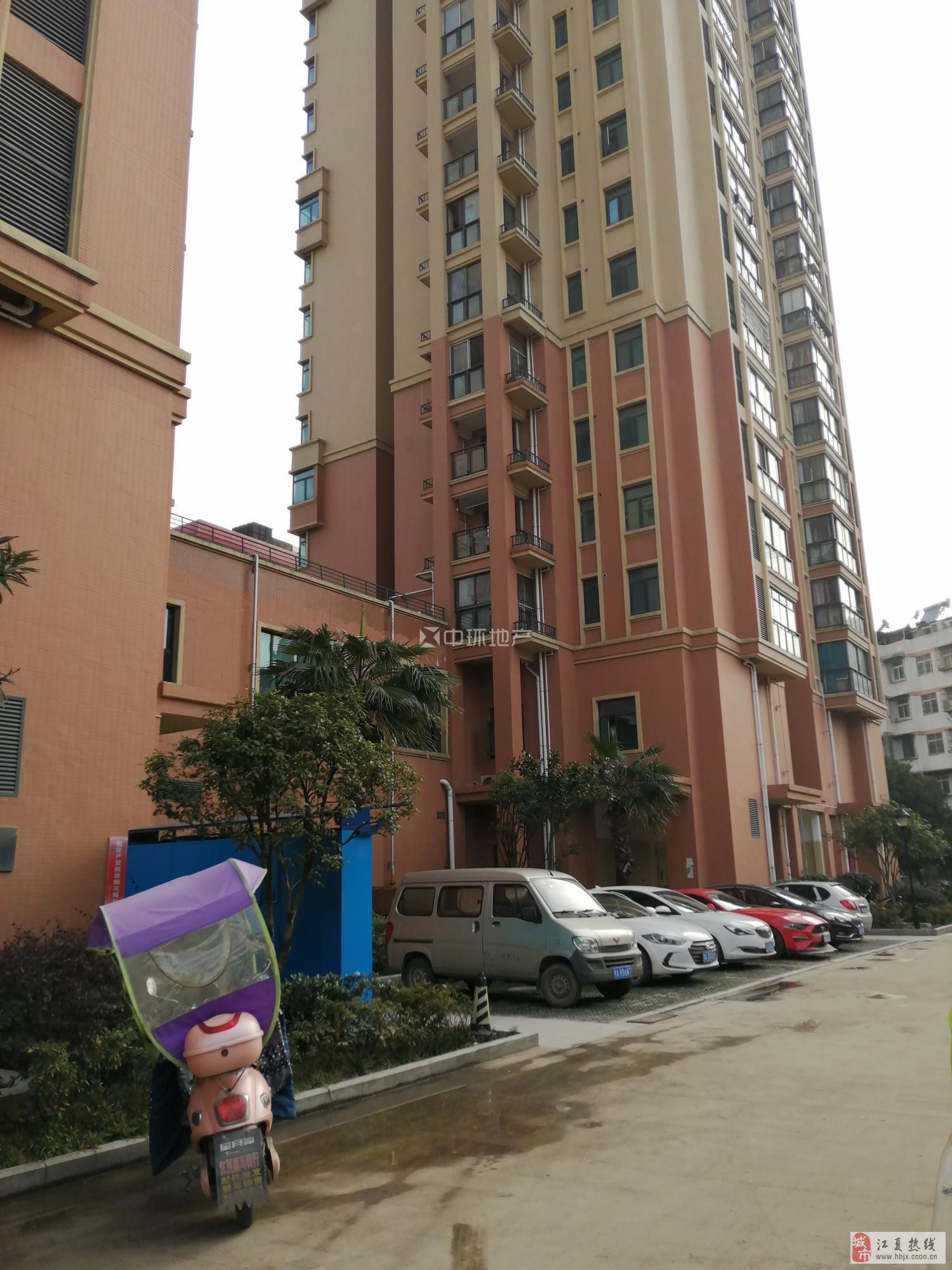 江夏花园2室2厅1卫73.5万元