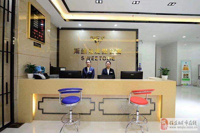 海宁远景国际公馆怎么样,什么价位,适合投资吗?