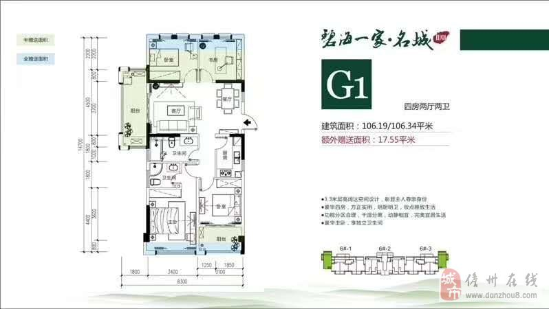 碧海一家4室2厅2卫95万元