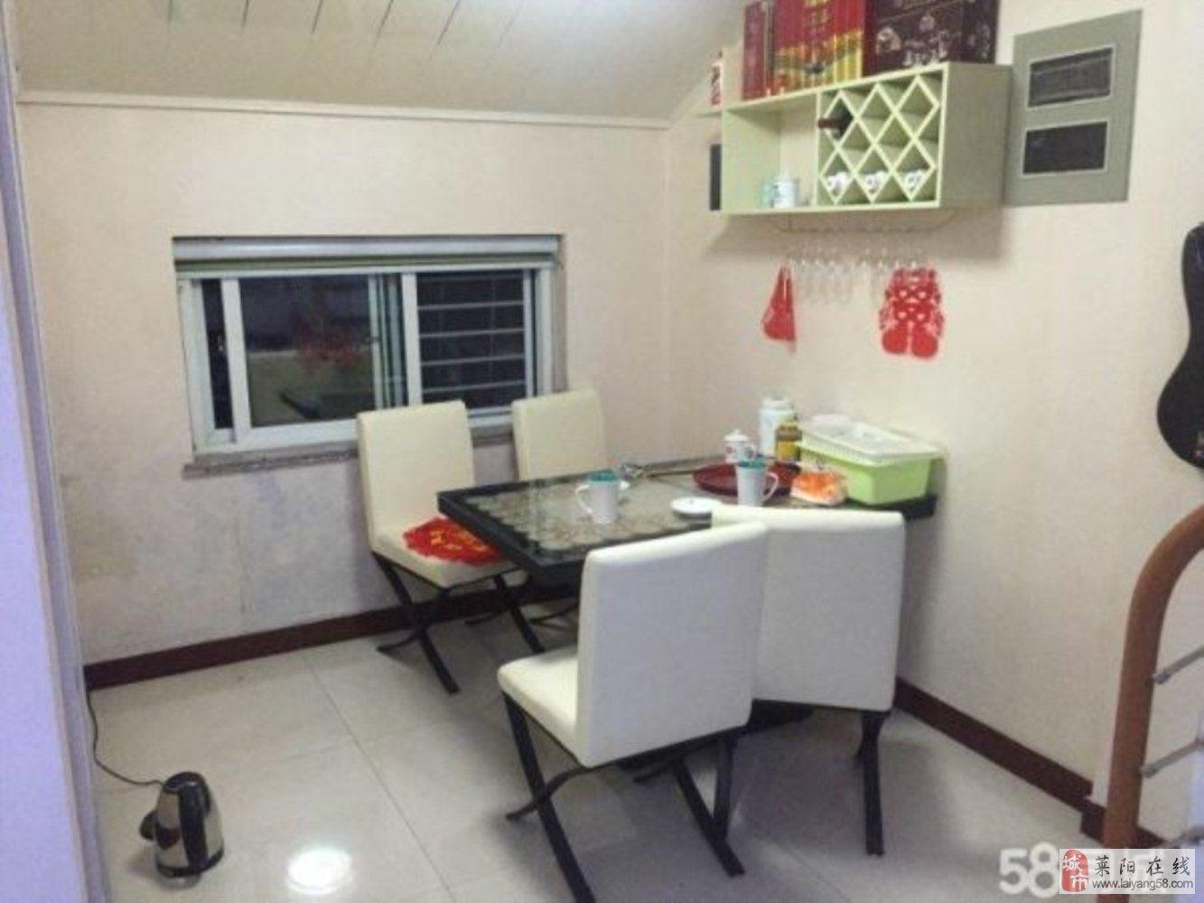 莱阳市新房源,温馨佳苑3室2厅1卫55万元