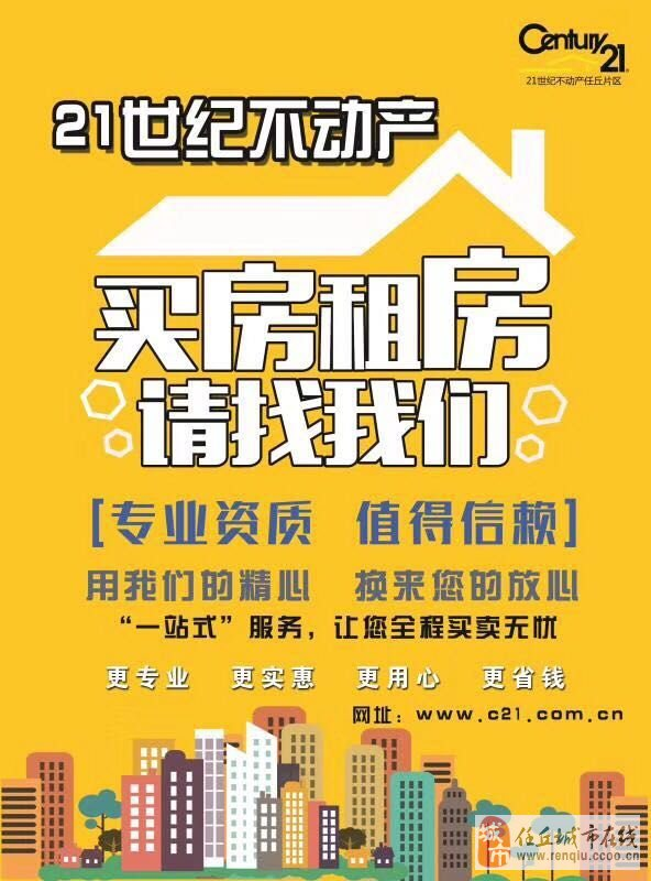 bwin必赢手机版官网渤海北区2室1厅1卫47万元