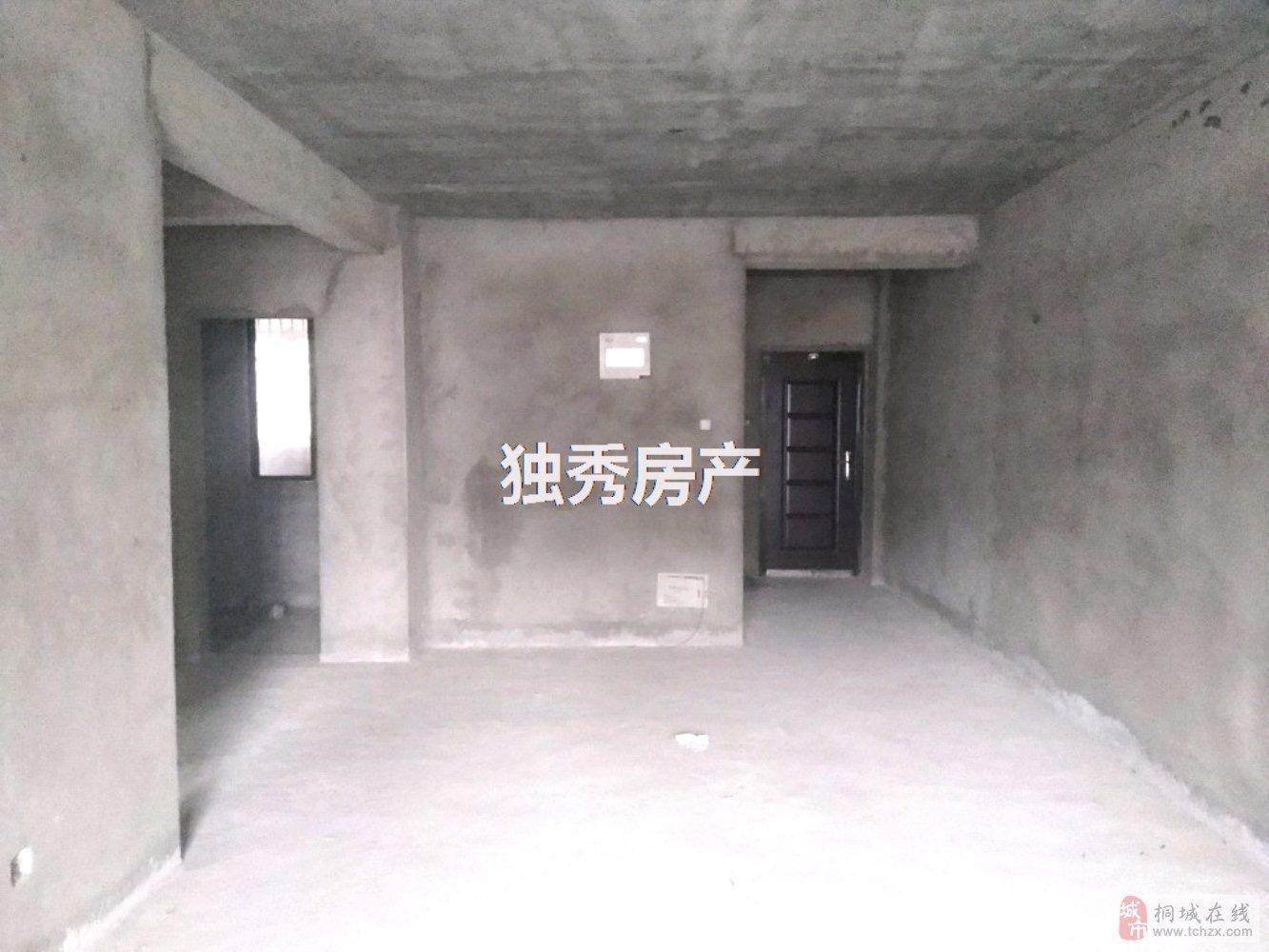 久阳春天毛坯3室2厅1卫82万元